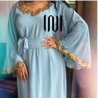 um sultana