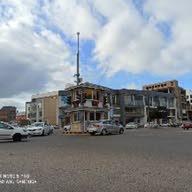 moaa Libya