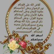 احمدووه