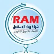 Ram Jo متجر