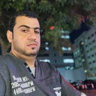 بو محمد