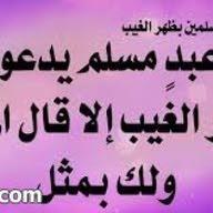 ابراهيم عبدالله .