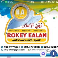 Rokey Ealan83
