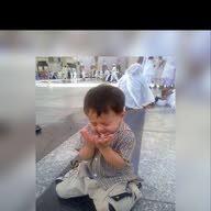 أبوزيد
