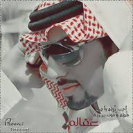 رفعت ابو الحسن