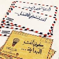 نوره محمد