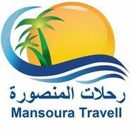 رحلات المنصورة Mansoura Travell