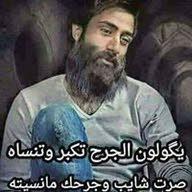ابو عباس