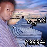 اباذر حسين