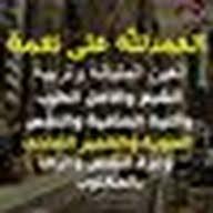 mhamad solaiman