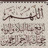 احمد العثماني