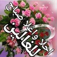 Afsane Kazemi