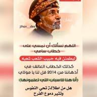 عماني وكلي فخر