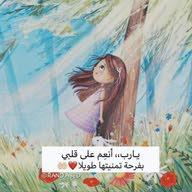 Khawla Mahmm'od