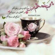 علي Muhammad