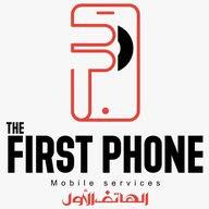 الهاتف الاول - The First Phone
