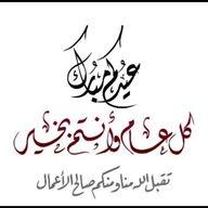 Adem Mohammed