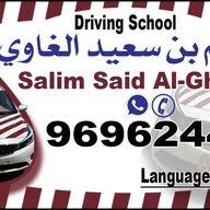 Salim Alghawi