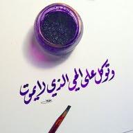 Abu Trki .