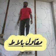 ابوزيد ابوزيد