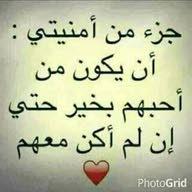 Abu Zed