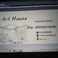 Ahmed Han