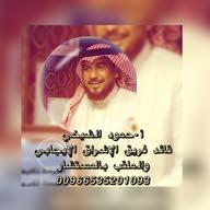 قناة العودة للطبيعة مع حمود الشيخي