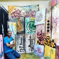 Mohammad Rasool