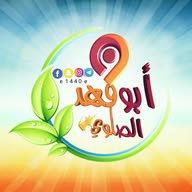 أبو فهد إبراهيم