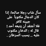 خيري احمد