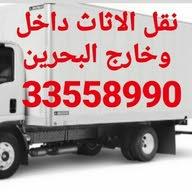 نقل الاثاث وتقصيل غرف النوم البحرين