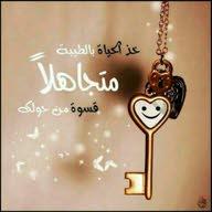 K.S.S AL SIYABI