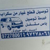 ابو حماده المغربى