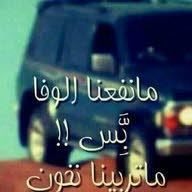 Mahamed Alsakaf Alsakaf