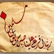محمد محمود شوقى شوقي