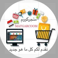 متجركووم matgarcoom
