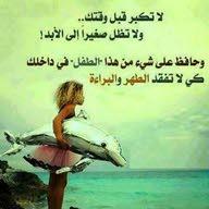 ابو ميار محمد