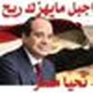 عميداح محمد جميل غرابة