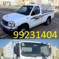 خدمات نقل اغراض
