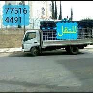 دينه لنقل العام جوال 775164491 صنعاء