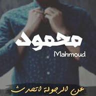Mamoudnaseer
