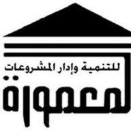 ALmamoura Company