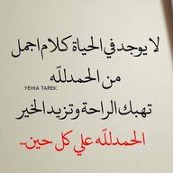 Hosam Mohamed