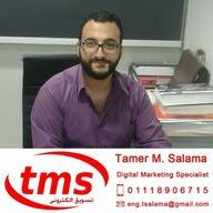 Tamer M. Salama