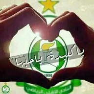 احمد الترهوني
