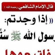 شهاب محمد