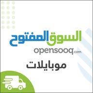 متجر السوق المفتوح للموبايلات