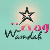 ومضة Wamdah