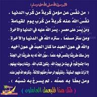 أبو عبد الرحمن