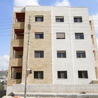 Al Ameda Al Arabia Housing - Naour